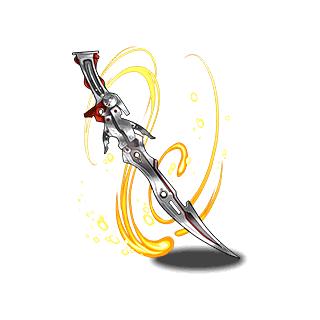 No. 2797 Lightning's Blazefire Saber.