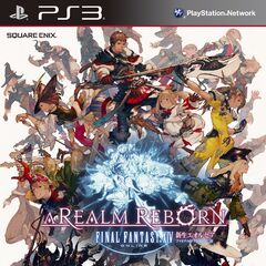PS3 Japanese Standard Edition.