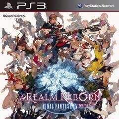 Обложка стандартного японского издания для PS3.