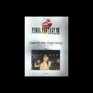 <i>Eyes On Me/Faye Wong Piano Sheet Music</i>.