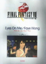 Ff8single piano sheet music