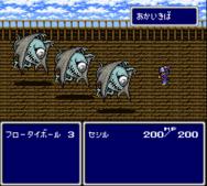 Файл:Final Fantasy IV JAP Battle.png