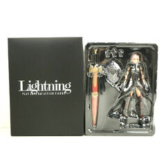 Lightning Play Arts -Kai-