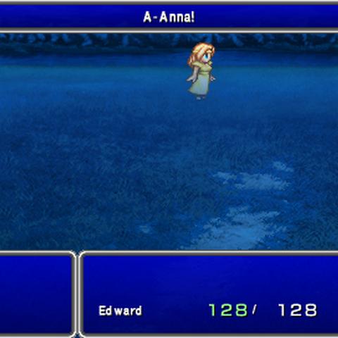 The battle (PSP).