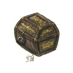 Concept artwork of a generic treasure chest.