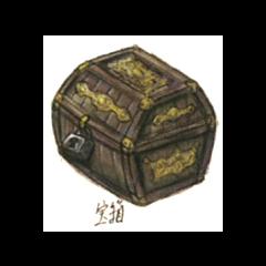 Concept artwork of a generic treasure chest.