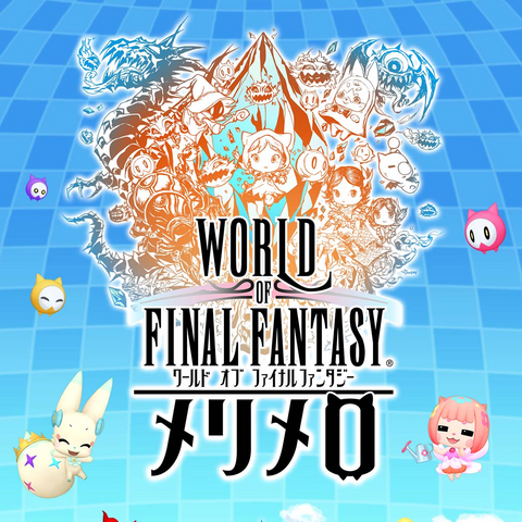 <i>World of Final Fantasy: Meli-Melo</i>.