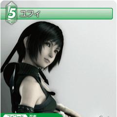 Карта Юффи. Из <i>Final Fantasy VII: Advent Children Complete</i>.