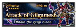 FFBE Attack of Gilgamesh