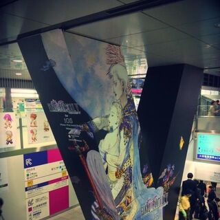 V-shaped pillars in Shinjuku Station were decorated with <i>Final Fantasy</i> arts to promote the iOS version of <i>Final Fantasy V</i>.
