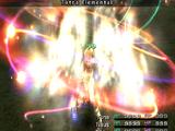 Tetra Elemental