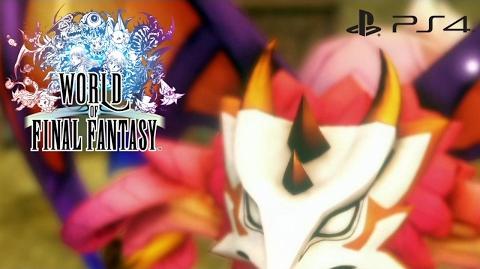 【WOFF】 ワールド オブ ファイナルファンタジー - シューティング・レイ World of Final Fantasy vs Energy Ray