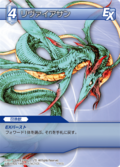 Leviathan TCG