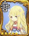 457a Heroine