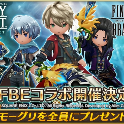 Collaboration banner.