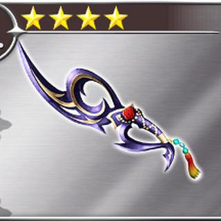 Dancing Dagger (V).
