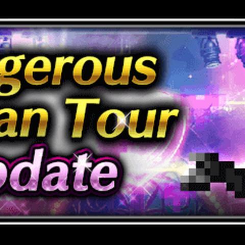 Update banner.