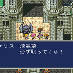 The japanese dungeon image for <i>Castle of Bal</i> in <i>Final Fantasy Record Keeper</i>.