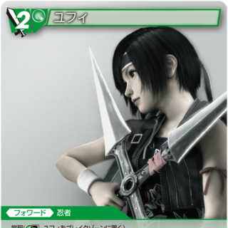 Trading Card of Yuffie from <i>Final Fantasy VII: Advent Children Complete</i>.