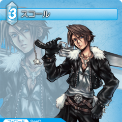 Trading card depicting Squall's <i>Dissidia</i> art.