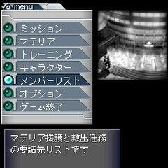 Main menu in <i><a href=