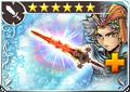 DFFOO Sun Blade (II)+