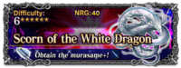 FFBE Scorn of the White Dragon