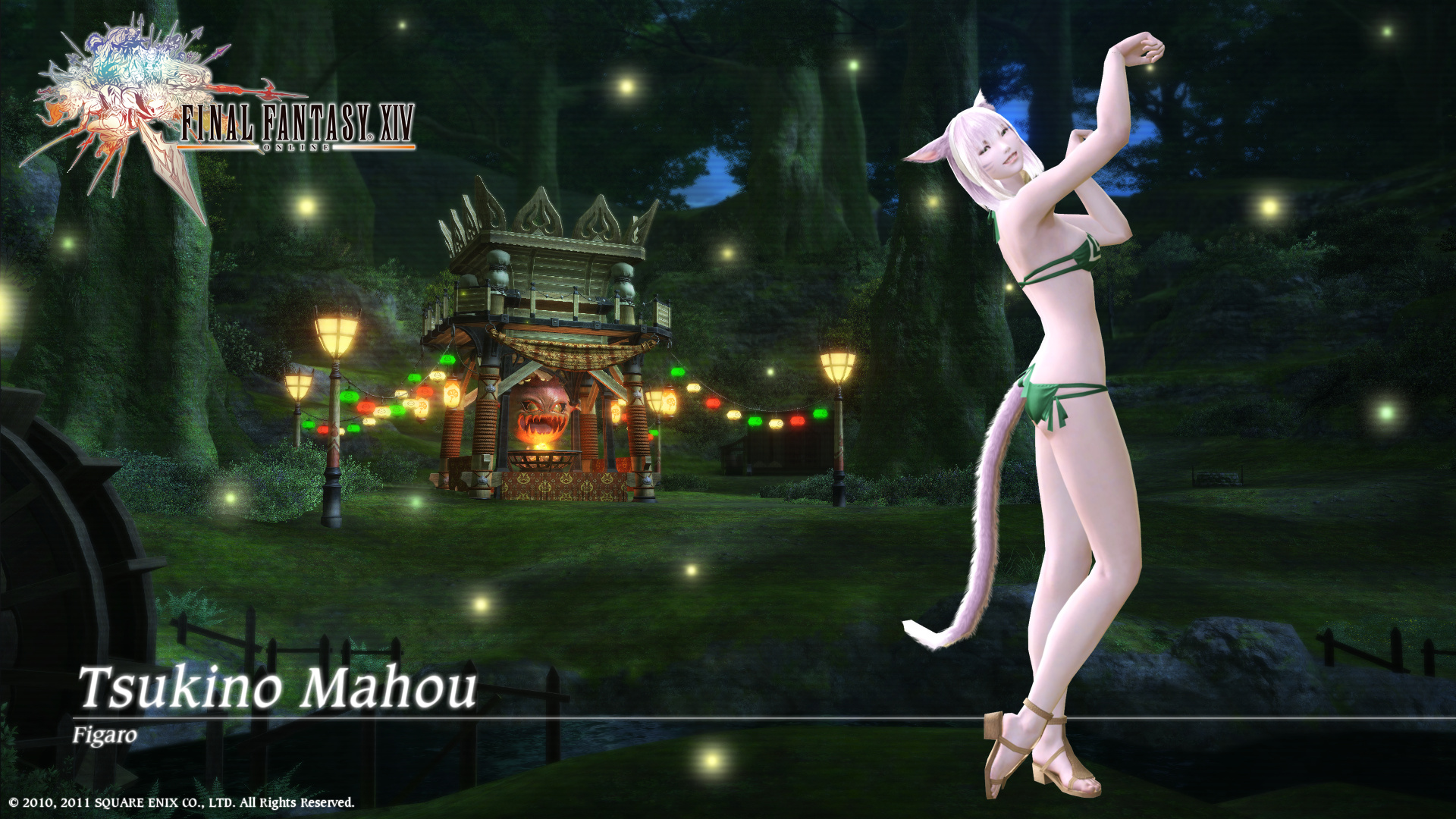 Image ffxiv miqote swimsuit wallpaperg final fantasy wiki ffxiv miqote swimsuit wallpaperg voltagebd Image collections