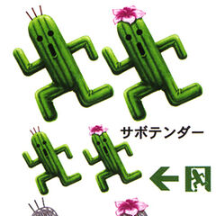Cactuar and Flowering Cactuar.