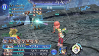 DFFOO Moonlight