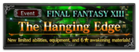 FFBE The Hanging Edge