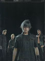 FFXV OST LE OST Front