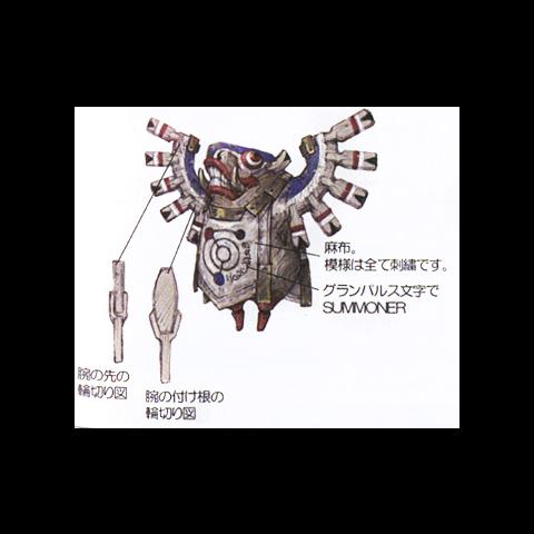 Concept artwork of the Leyak.