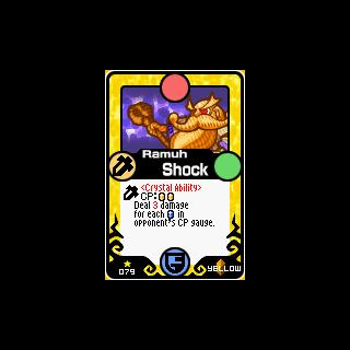 079 Shock
