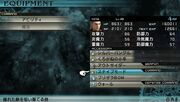 Type-0 Equipment Menu