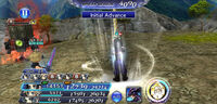DFFOO Initial Advance