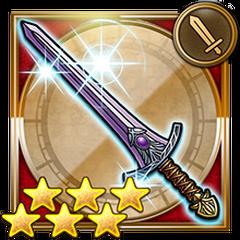 Burglar Sword.
