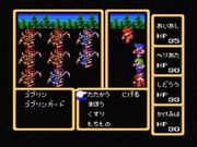 FF 1-jap-MSX-battle