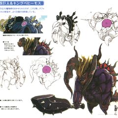 Concept artwork of the King Behemoth from <i>Final Fantasy Crystal Chronicles: The Crystal Bearers</i>.