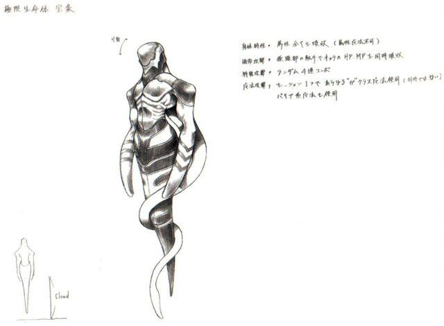 File:Lifeform Hojo Artwork.jpg