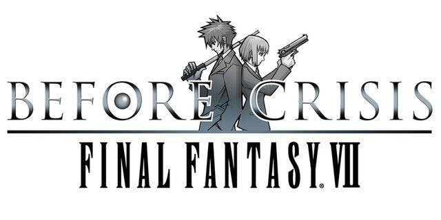 File:Bc-logo.jpg