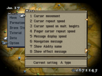 FFT Option Menu