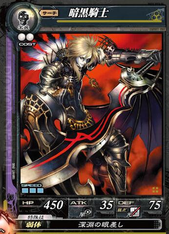 File:LOV Dark Knight.jpg