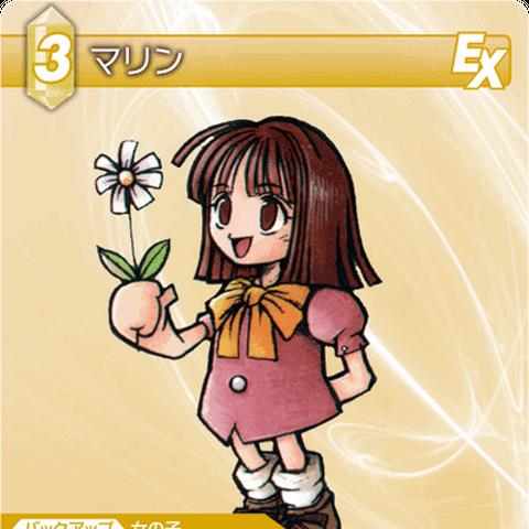 Trading card with Marlene's <i>Final Fantasy VII</i> artwork.