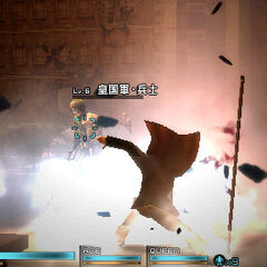 Jump (PSP).