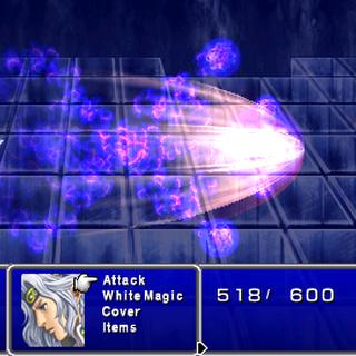 Darkness (PSP).