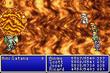 FFII GBA Ultima10