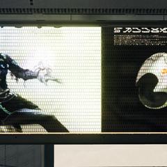 A billboard.