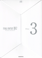 FFXIII-2 LE OST Case3B
