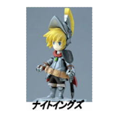 <i>Final Fantasy III</i> Trading Arts Mini figurine.